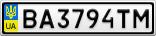 Номерной знак - BA3794TM