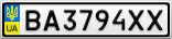 Номерной знак - BA3794XX