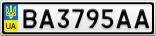 Номерной знак - BA3795AA