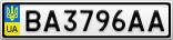 Номерной знак - BA3796AA