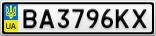 Номерной знак - BA3796KX