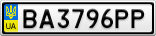 Номерной знак - BA3796PP