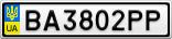 Номерной знак - BA3802PP