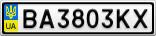 Номерной знак - BA3803KX
