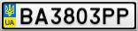 Номерной знак - BA3803PP