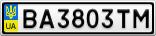 Номерной знак - BA3803TM