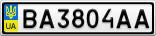 Номерной знак - BA3804AA