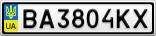 Номерной знак - BA3804KX