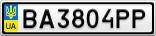 Номерной знак - BA3804PP