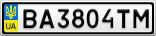 Номерной знак - BA3804TM
