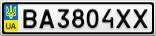 Номерной знак - BA3804XX