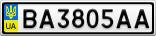 Номерной знак - BA3805AA
