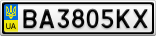 Номерной знак - BA3805KX