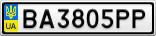 Номерной знак - BA3805PP