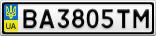 Номерной знак - BA3805TM