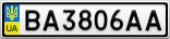 Номерной знак - BA3806AA