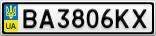 Номерной знак - BA3806KX