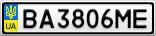 Номерной знак - BA3806ME