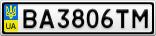 Номерной знак - BA3806TM