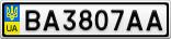 Номерной знак - BA3807AA