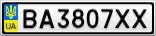 Номерной знак - BA3807XX