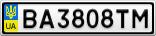 Номерной знак - BA3808TM