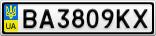 Номерной знак - BA3809KX