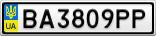 Номерной знак - BA3809PP