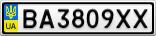Номерной знак - BA3809XX