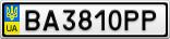 Номерной знак - BA3810PP