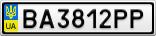 Номерной знак - BA3812PP