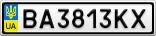 Номерной знак - BA3813KX