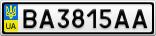 Номерной знак - BA3815AA