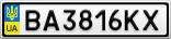 Номерной знак - BA3816KX