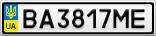 Номерной знак - BA3817ME
