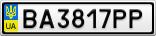 Номерной знак - BA3817PP