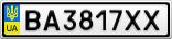 Номерной знак - BA3817XX