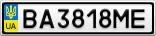 Номерной знак - BA3818ME