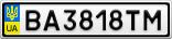Номерной знак - BA3818TM