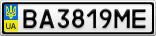 Номерной знак - BA3819ME