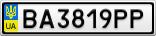 Номерной знак - BA3819PP
