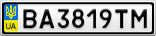Номерной знак - BA3819TM