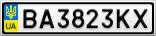 Номерной знак - BA3823KX