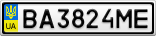 Номерной знак - BA3824ME