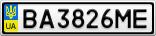 Номерной знак - BA3826ME