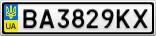 Номерной знак - BA3829KX