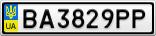 Номерной знак - BA3829PP