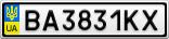 Номерной знак - BA3831KX