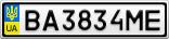 Номерной знак - BA3834ME