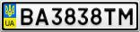 Номерной знак - BA3838TM